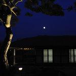 Moonlight at RakKoJae Hahoe