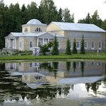 Pavlovsk State Museum of History and Local Lore