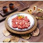Marinated Skirt Meat in soy Sauce -Yang nyeom gal mae gi sal