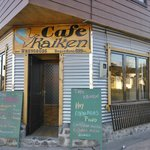 Photo of Cafe Kaiken