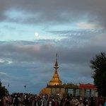 Kyaik Htee Yo pagoda, Mon state, Myanmar