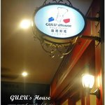 Photo of Gulu's House French Bistro
