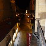 rue Havelska vue de la chambre