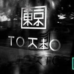 Tokio照片