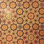 мозаичный потолок холла