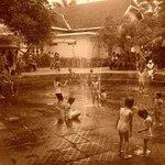 Taman Pintar Yogyakarta     Jl. Panembahan Senopati 1-3, Yogyakarta, Indonesia