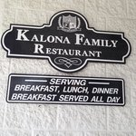 Kalona Family Restaurant