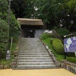 戸定邸のある戸定が丘歴史公園の入口