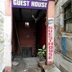 Foto de Bhadra Kali Guest House