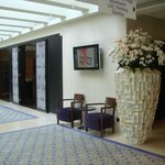 Corner of hotel lobby
