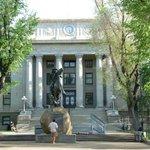 Prescott Courthouse