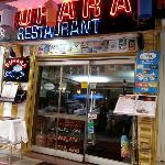 Photo of Sultanahmet Buhara Kebab House taken with TripAdvisor City Guides