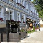 отель-кафе