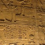 Isis Temple carvings