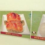 Mei Li Wah Bakery Buns