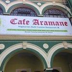 Cafe Aramane