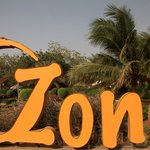 صورة فوتوغرافية لـ Ozone