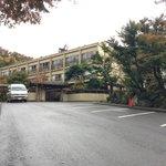 grounds (onsen)