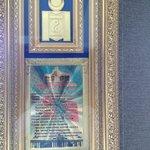 Картина с гимном Монголии в столовой отеля