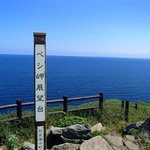 ペシ岬展望台