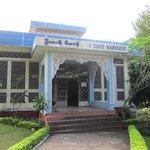 FN:s tredje generalsekreterare U Thants mausoleum