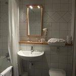 バスタブのあるお部屋の水回りは清潔でした。