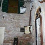 Entrance interior door