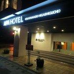 夜、周りが暗い中、煌々とホテルの灯りのあるエントランス