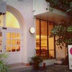 Photo of Serendib Tea room