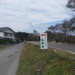 那珂川のすぐ隣
