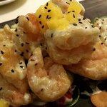 wasabi prawns