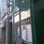 Restaurant shop-front