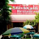 Shivakash Restaurant Foto