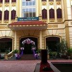 Trung Xuan Restaurant
