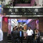 Вход в Mirador Mansion c Натан роад