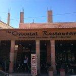 The Oriental Restaurant