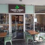 Entrance from Moshe Aviv Tower