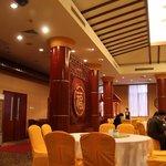 Exhibition Centre Hotel Foto