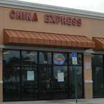 Front of China Express.
