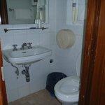 洗面所も小さい。