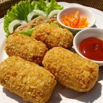 Vegetarian Croquette (Japanese Style Potato & Vegetable Croquette)
