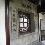 Ouyuan