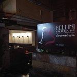 Bellini down town ingresso