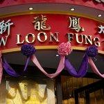Photo de New Loon Fung
