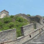 Pequeño trocito del Monumento mayor de la Humanidad,la Gran Muralla China.