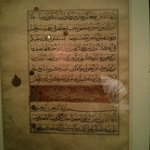 Old page of the holy Quran