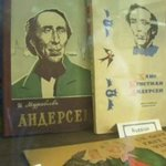 Russian Version Books