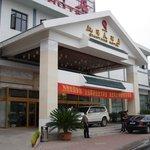 Foto de Qianyang Hotel