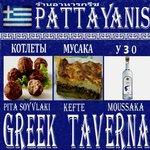 pattayanis