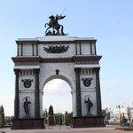"""Триумфальная арка """"Огненная дуга"""""""
